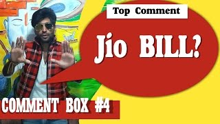 Comment Box#4 | JIO BILL | BHIM APP Common Bank Account |Etc.