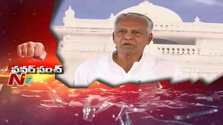 MLC Damodar Reddy Comments On Nagam Janardhan Reddy || Power Punch