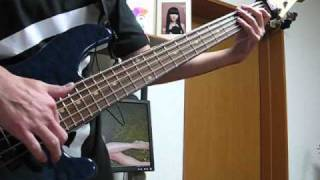 Kiss and Music / Perfume Bass Cover