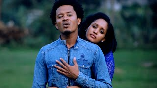 Eyob Mekonnen  & Mieraf Assefa -  Kal Alwetam New Ethiopian Music 2015 (Official Video)