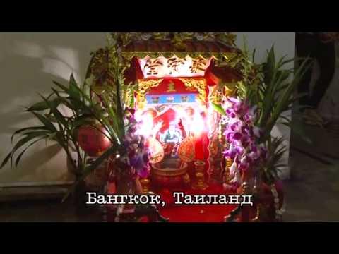 Массажный рай  Massage paradise