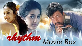 Rhythm Full Movie in A Song | Moviebox | Katre En Vaasal Vandhai | Arjun, Jyothika