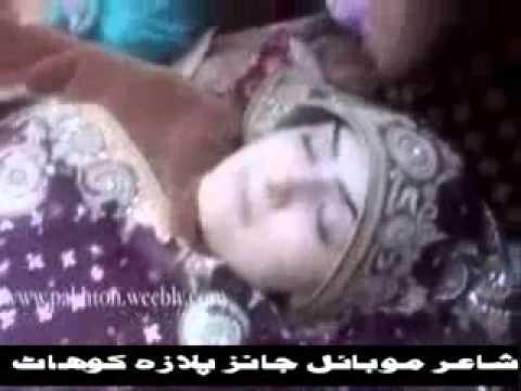 ghazala javid DEATH