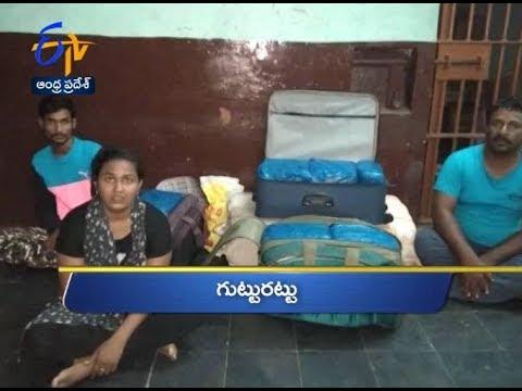 Andhra Pradesh | 18th September 2018 | Ghantaravam 10 AM News Headlines