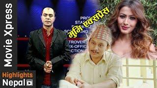 MOVIE XPRESS EP 430 | Report On Taarebhir, Kidnap, Dhanapati, Saayad 2 | Paras Paudel