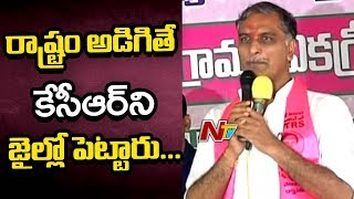 CM KCR Is the Reason Behind Telangana State Formation | Harish Rao Press Meet | NTV