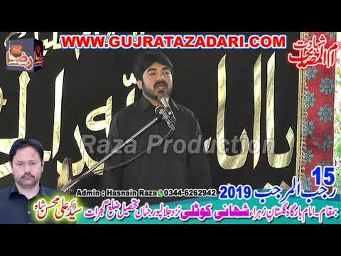 Syed Ali Hassan Shah | 15 Rajab 2019 | Shahni Kotli Gujrat || Raza Production