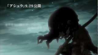 ASURA  Movie Trailer