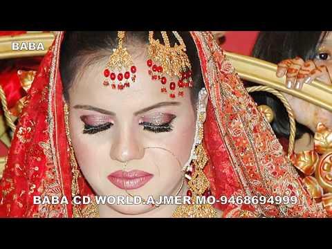 Sindhi Sehra Song 2018 | Hojamalo Pyare Ghot Ji Aa Shadi | Singer-Amanulla Jamali,Poet-Shahrukh Wali