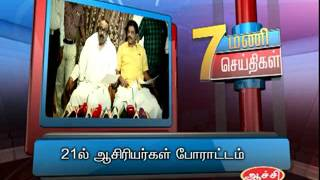 19TH JAN 7PM MANI NEWS