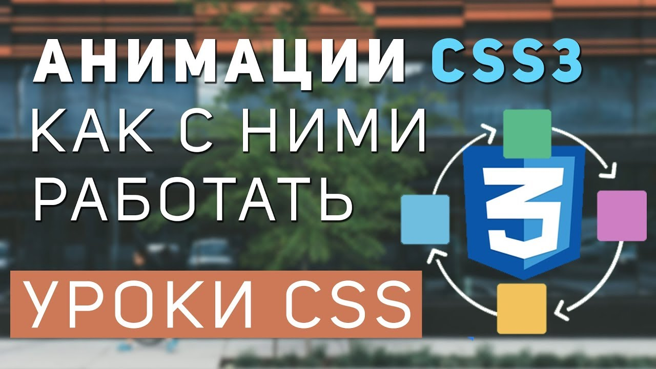 css tutor Css (cascading style sheets) is used to style and lay out web pages — for example, to alter the font, colour, size and spacing of your content, split it into multiple columns, or.