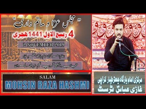 Salaam | Mohsin Raza Hashmi | 4th Rabi Awal 1441/2019 - Markazi Imam Bargah Jaffar-e-Tayyar
