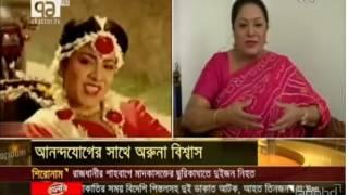 Famous Bangladeshi Actress Aruna Biswas in TV News