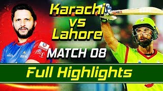 Karachi Kings vs Lahore Qalandars I Full Highlights | Match 8 | HBL PSL