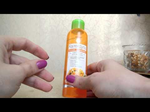 Тоник для лица для жирной кожи в домашних условиях с