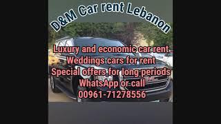 Wedding car rent beirut