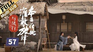 楚乔传 Princess Agents 57 (TV66) ENG Sub【未删减版】赵丽颖 林更新 窦骁 李沁 主演