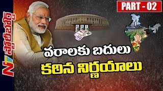 Deficit #Budget2018 ahead of Elections! || What's PM Modi's Action Plan? || Story Board 2