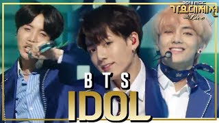 Hot Bts Idol 방탄소년단 Idol