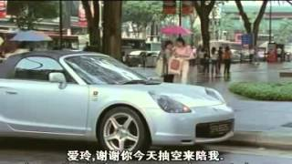 Singapore Dreaming 美滿人生 (2006 Film)  from Kyros Koh KS