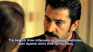 KARADAYI - ΚΑΡΑΝΤΑΓΙ 2 ΚΥΚΛΟΣ Ε51 (DVD 15) PROMO 2 GREEK SUBS