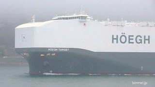 HOEGH TARGET - HOEGH AUTOLINERS New Horizon class vehicles carrier 世界最大級の自動車運搬船