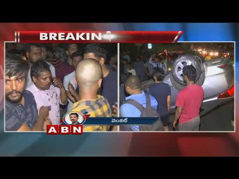 Woman Rams Car To Scooty, 2 Wounded In The Incident | ABN Telugu