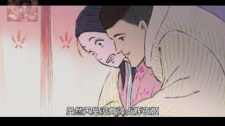 【魔女嘉尔】当你的美色令所有男人都想染指你,到底是好事还是坏事    日本动画《辉夜姬物语》/《辉耀姬物语》