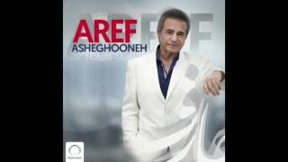 """Aref - """"Asheghooneh"""" OFFICIAL AUDIO"""