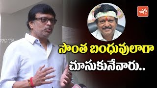 Music Director Koti About Emotional Attachments With Kodi Ramakrishna