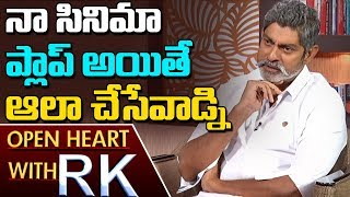 Actor Jagapati Babu Reveals Shocking Facts About His Flop Movies  | Open Heart with RK