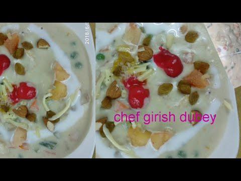 नवरतन कोरमा रेसिपी  / Navratan Korma recipe