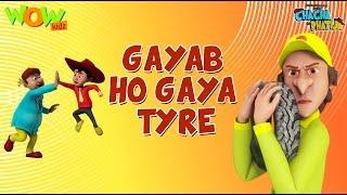Download Gayab Ho Gaya Tyre- Chacha Bhatija- 3D Animation Cartoon for Kids - As seen on Hungama TV 3Gp Mp4