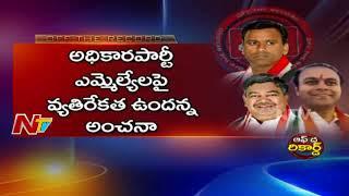 భువనగిరి పార్లమెంట్ సీట్ కు పోటా పోటీ | Bhuvanagiri Politics | Off The Record | NTV