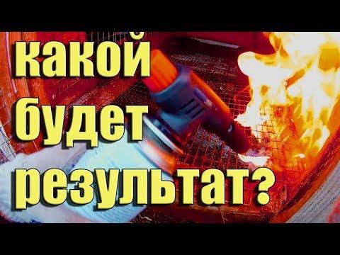 ДЕЗИНФЕКЦИЯ КЛЕТОК /  НУЖНА ЛИ ???