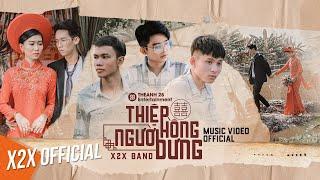 download lagu THIỆP HỒNG NGƯỜI DƯNG   Phát Hồ x JokeS Bii x Sinike ft. DinhLong     mp3