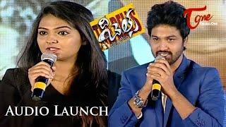 The Bells Movie Audio Launch | Rahul | Neha Deshpande