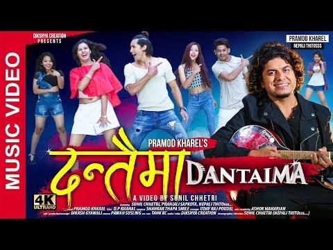 Dantaima / Pramod Kharel / Official Nepali Music Video  2017/ Feat. Nepali Thitoss