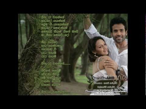 Seetha Re Wasanthe - Sanath Nandasiri & Malkanthi Nandasiri video