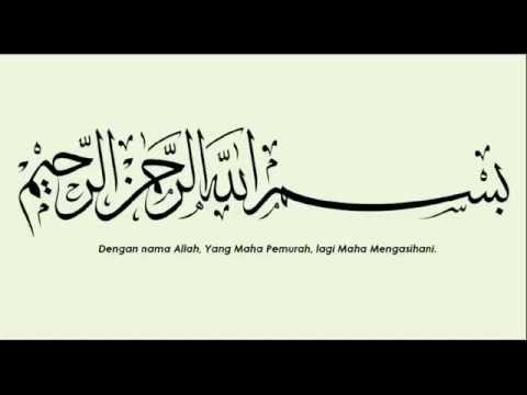 10 Ayat Pertama Surah Al Kahfi - Pelindung Dari Fitnah Dajjal (Bacaan Oleh Sheikh Husary)