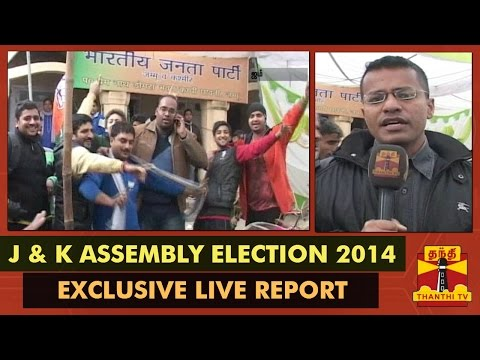 Exclusive Live Report : Jammu-Kashmir Assembly Election - Thanthi TV