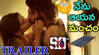 90ml Movie Telugu Dialogue Promos | Oviya | Simbu