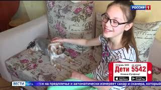 Маша Михайлова, 11 лет, сахарный диабет 1-го типа