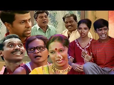 Chawl Navachi Khatyal Vasti - Marathi Comedy Drama video