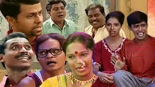 Chawl Navachi Khatyal Vasti - Marathi Comedy Drama