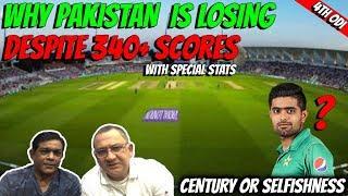 Why Pakistan is losing despite 340+ scores | 4th ODI