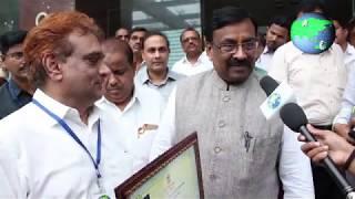 मुंबई में हुआ पर्यावरण वाहन का उद्घाटन//episode 75// मैं भारत हूँ