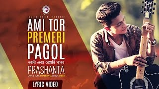 AMI TOR PREMERI PAGOL | Prashanta | Official Lyric Video | 2016