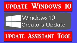 How to Get The Windows Creator's Update!! Easily!!