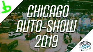 2019 Chicago Auto Show Recap | Boomba Racing